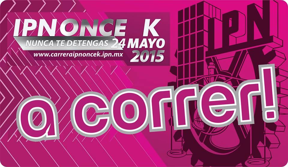 IPNonce K