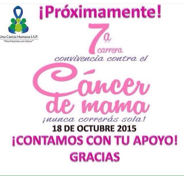 cancerdemama